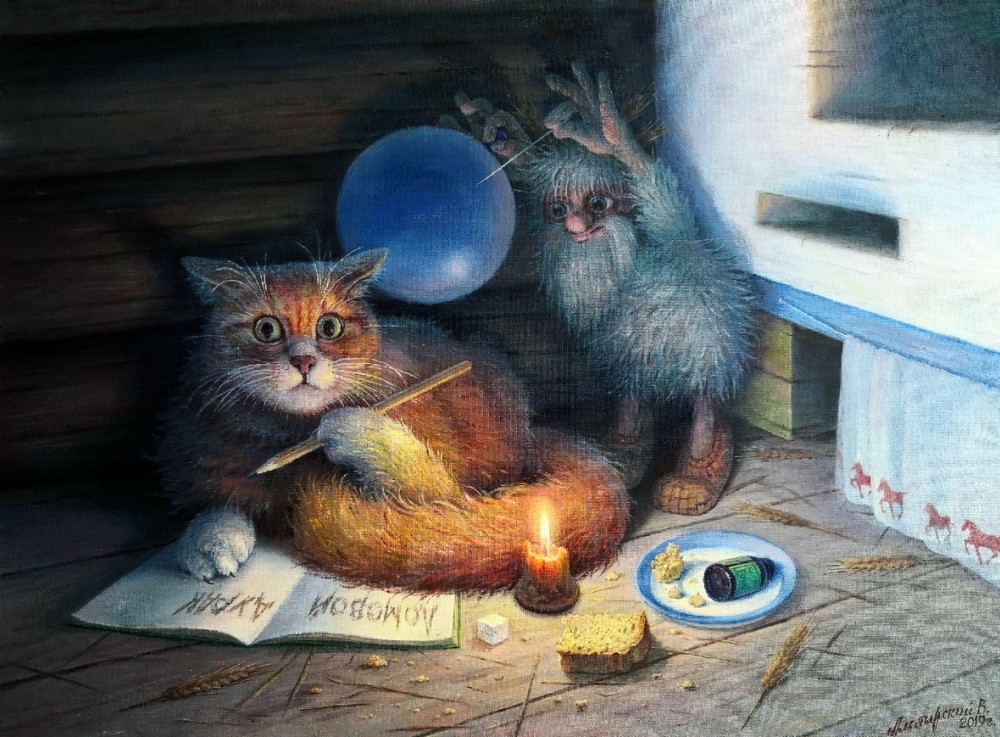 Картинка прикольная кот и домовой