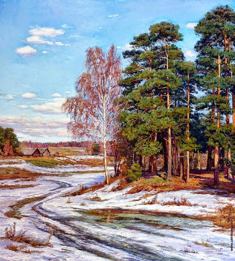 Stanislav Brusilov TuttArt 36